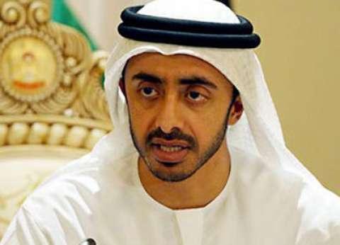 """عبدالله بن زايد:""""قطر"""" واحدة من منصات نشر التطرف والإرهاب وافساد العقول"""