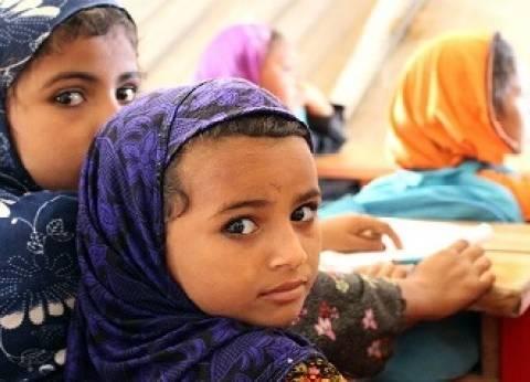 الجالية اليمنية: «عايشين فى وطننا الثانى واليمن السعيد حلمنا»