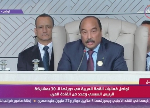 رئيس موريتانيا: يجب توحيد استراتيجية عربية لمواجهة التدخلات الأجنبية