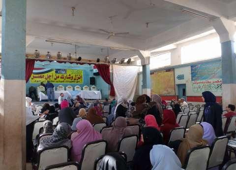"""تدشين فعاليات مبادرة """"إنزل وشارك من أجل مصر"""" بمراكز شباب الغربية"""