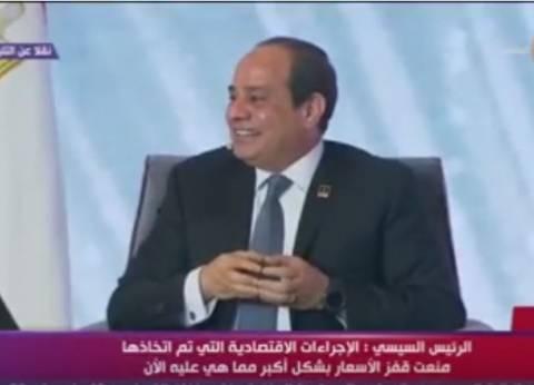 """السيسي: مطالبات وزراء سابقين برفع سعر تذكرة المترو """"نزلت في حجر عرفات"""""""