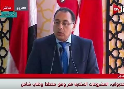 بالأسماء| 12 وزيرا جديدا في حكومة مصطفى مدبولي