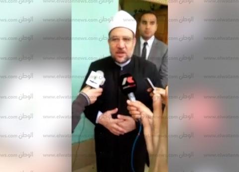 وزير الأوقاف: الإقبال الشعبي الكثيف على الاستفتاء انحياز للاستقرار