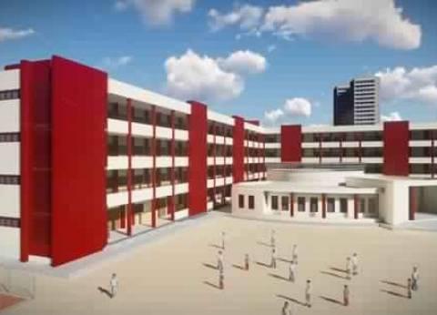 """""""الإسكان"""": تنفيذ عددا من المدارس اليابانية بالمدن الجديدة"""