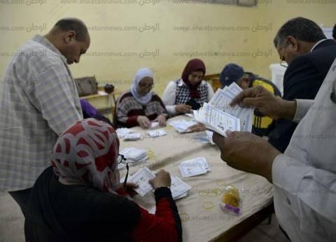 """""""قومي الإعاقة"""" يشكر وزارة الداخلية للتيسير على المعاقين"""