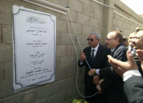 وزير التجارة ومحافظ بني سويف يفتتحان مصنعين في كوم أبو راضي