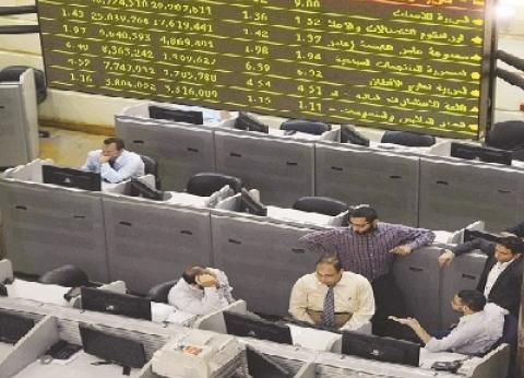تباين مؤشرات البورصة بختام تعاملات جلسة اليوم الأربعاء 9 يناير