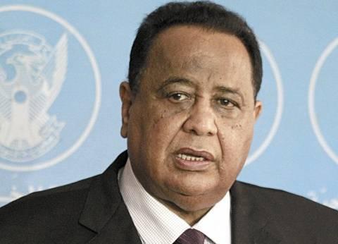 وزير خارجية السودان: مصر استولت على حصتنا من مياه النيل