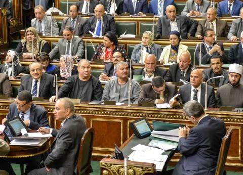 """ائتلاف """"دعم مصر"""" يعلن موافقته على الموازنة العامة للدولة"""