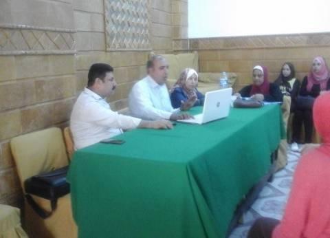 """مركز إعلام المحلة ينظم ندوة بعنوان """"التربية بالحب"""" لتوعية المواطنين"""
