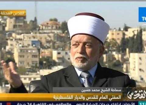 عاجل| مفتي القدس: كل عربي ومسلم يود نصرة الأقصى قدر المستطاع