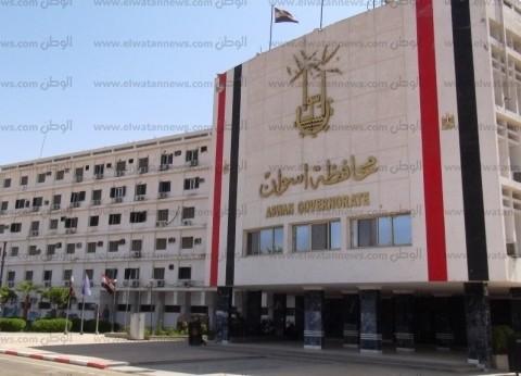 فتح غرفة عمليات محافظة أسوان لمتابعة الاستفتاء على الدستور