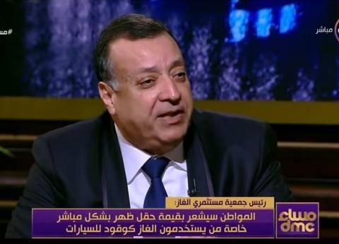 """""""سعد الدين"""": 65% نصيب مصر من الاستثمارات الأجنبية لاكتشافات الغاز"""