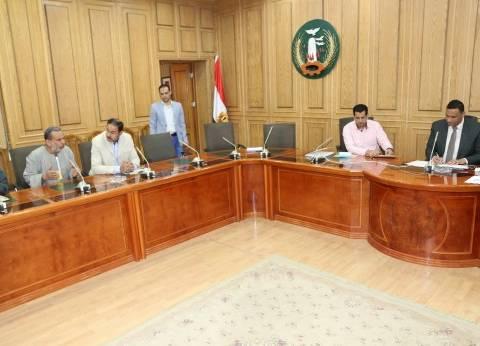 سكرتير عام محافظة المنوفية يبحث 15 طلبا في اللقاء الأسبوعي للمواطنين