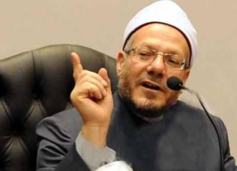 الإفتاء تلغي احتفالية استطلاع هلال رمضان تضامناً مع الأقباط