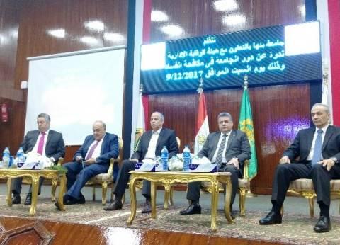 """""""القاضي"""" في ندوة جامعة بنها: أغلبية المصريين شرفاء والفساد يهدم الدول"""