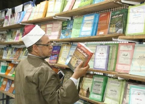 """""""البحوث الإسلامية"""" ينظم معرضا لإصداراته العلمية بجامعة الأزهر"""