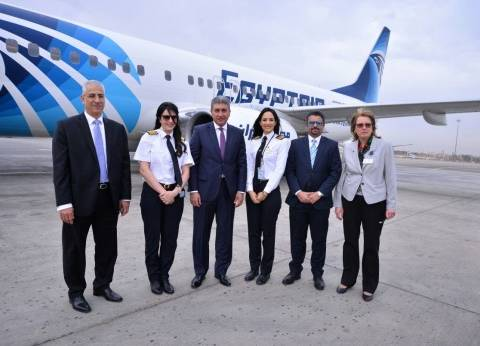 عاجل| مصر للطيران: تأخر بعض الرحلات المسائية لسوء الأحوال الجوية