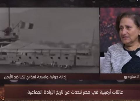 """أرمينية: """"السيسي"""" إنسان يشعر بالمواطنين قبل أن يكون رئيس"""