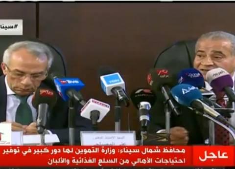 """محافظ شمال سيناء: """"العملية الشاملة"""" تتضمن توفير احتياجات الأهالي"""