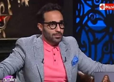 """أحمد فهمي: """"محمد صلاح أهم من الخطيب.. ومينفعش نشتم أبوتريكة"""""""