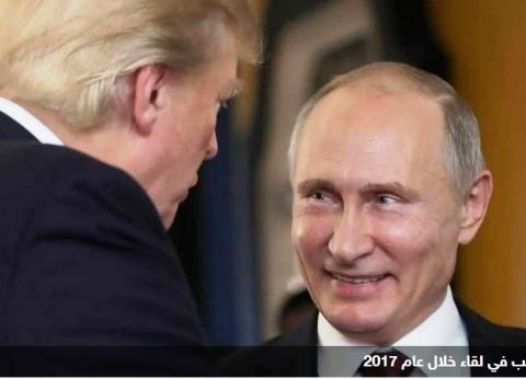 بوتين يهنئ ترامب بالعام الجديد...ويتعهد للأسد بدعم الحكومة السورية