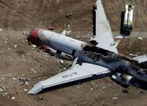 العثور على قطع جديدة لحطام الطائرة الماليزية المفقودة
