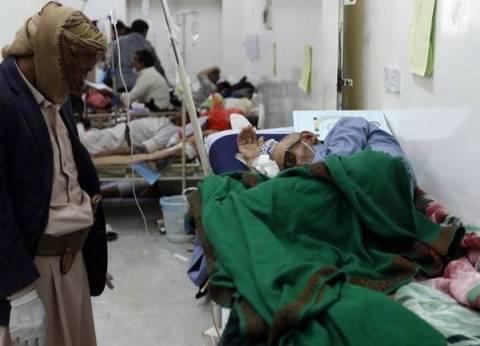 """""""الصحة العالمية"""": حالات الإصابة بـ""""الكوليرا"""" في اليمن تجاوزت 960 ألفا"""