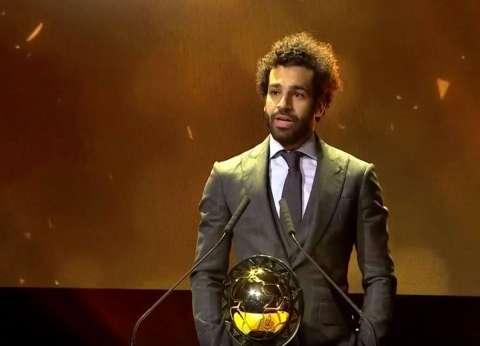 مصر حديث العالم بـ«ملك الجوائز وضربة أمم أفريقيا»