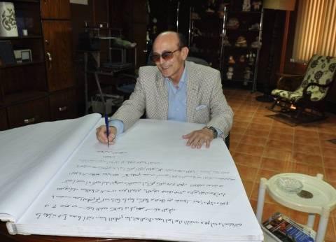 """محمد صبحي في مقدمة كتاب """"شكرا جيش مصر"""": يا أشرف الناس في زمننا"""