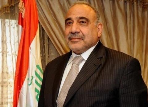 """الحكومة العراقية تجتمع للمرة الأولى خارج """"المنطقة الخضراء"""" في بغداد"""