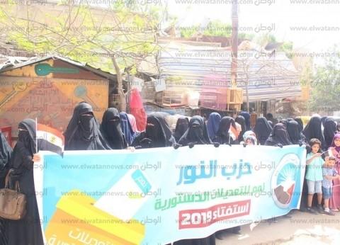 اللجنة النسائية بحزب النور تشارك في الاستفتاء بالإسكندرية