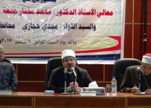 وزير الأوقاف: الأئمة قادرون على نشر الفهم الصحيح للإسلام
