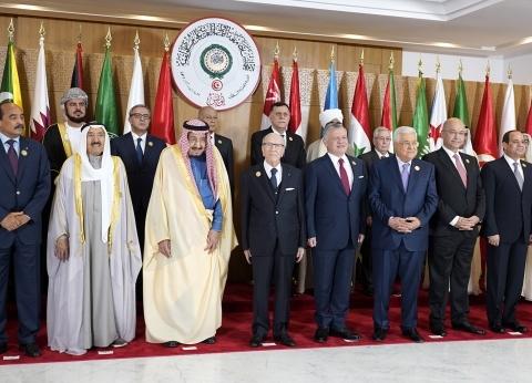 إذاعة تونسية: أمير قطر غادر القمة بسبب هجوم الملك سلمان على إيران