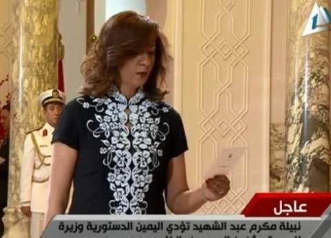 """وزيرة الدولة للهجرة: """"هدفنا تلبية احتياجات المصريين بالخارج"""""""