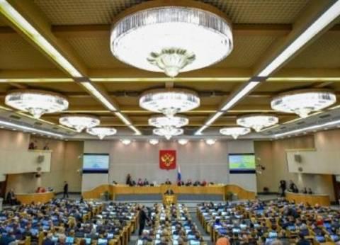 النواب الروس يرجئون إصدار قانون لمواجهة العقوبات الغربية