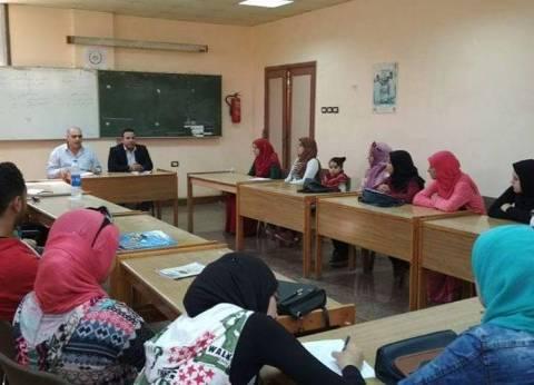 طلاب جامعة بنها: نقف خلف القيادة السياسية حفاظا على أمن الوطن