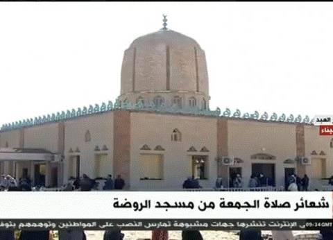 بث مباشر| شعائر صلاة الجمعة من مسجد الروضة