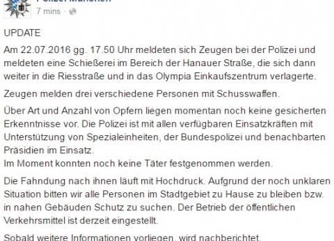 عاجل| شرطة ميونخ: منفذو إطلاق النيران 3 أشخاص ولم نتوصل لهويتهم