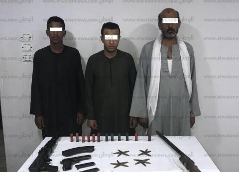 ضبط 3 أشخاص بحوزتهم أسلحة نارية وذخيرة في أسيوط