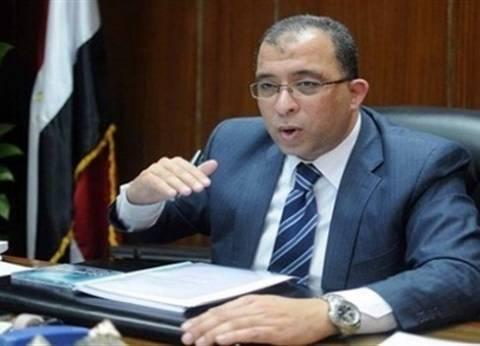 """قريبا.. مؤتمر اقتصادي في شرم الشيخ برعاية """"التخطيط"""" لتوفير فرص عمل"""