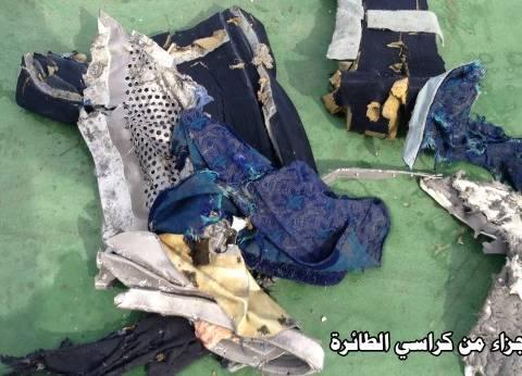 غدا.. حفل تأبين ضحايا الطائرة المنكوبة بإلقاء الورود في البحر المتوسط