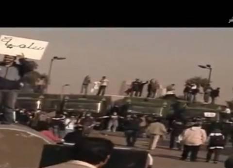 """""""حكاية وطن"""" يعرض فيلما تسجيليا عن السياسة الخارجية ومكافحة الإرهاب"""
