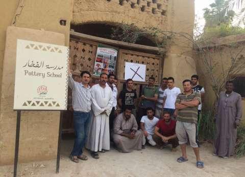 محتجون تونسيون يغلقون محطة ثانية لضخ النفط