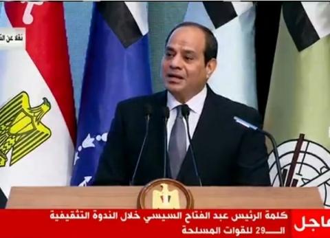 """بـ""""خطابين و5 قمم"""".. السيسي يسجل أول حضور رئاسي مصري في ذاكرة العالم"""