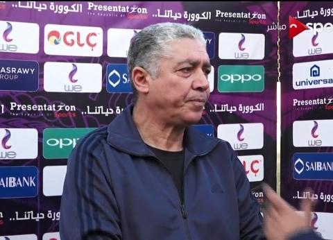 """مدرب """"الاتحاد"""" سابقا: نستطيع تنظيم كأس الأمم الأفريقية 2019"""