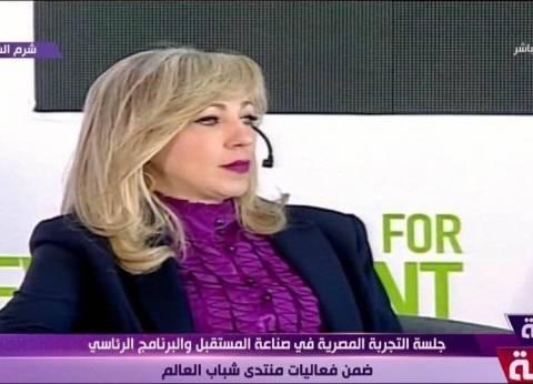 """منى قدري لـ""""العالم"""": عودوا إلى مصر منارة العلم"""