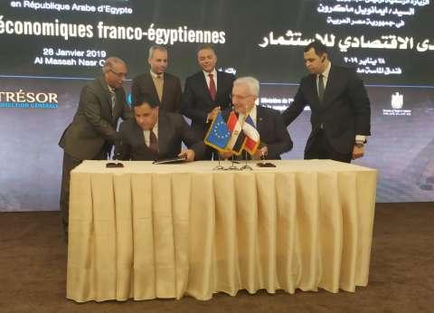 """وزير النقل يوقع الإعلان المشترك بين السكة الحديد و""""SNCF"""" الفرنسية"""