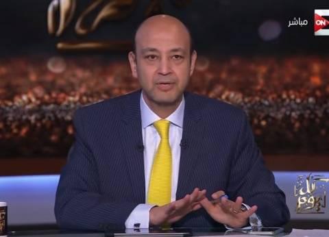 """عمرو أديب عن كأس العالم: """"كل أمنيتي أنكد على مجدي عبد الغني"""""""