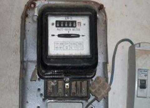 ضبط 49 مخالفة شروط تعاقد كهرباء في المحافظات خلال 24 ساعة